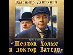 "SOUDTRACK. Soviet ""Sherlock Holmes."" Cast: Sherlock - Vasily Livanov, Dr. Watson - Vitaly Solomin. Directed by Igor Maslennikov. Composer Vladimir Dashkevich.  Vasily Livanov performance as the title character earned him the Order of the British Empire."