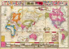 1886 Japanese map of the World. Author: Goto, Shichiroemon Full Title: Meiji shinsen bankoku seizu : kan / Goto Shichiroemon. Meiji 19 [1886] . Copperplate