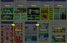 페이스북 사이즈별 이미지 레이아웃 (16.09.02 수정) - 아이보스 : 온라인마케팅, 인터넷마케팅 커뮤니티 > 마케팅 > 소셜 · 모바일 > 페이스북