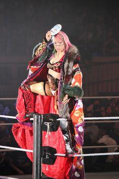 NXT Women's Champion Asuka