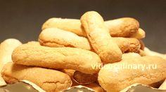 Бисквитное печенье Дамские пальчики для Тирамису в Италии называют Савоярди. Подают и как самостоятельный десерт. Видео и фото рецепт Бабушки Эммы