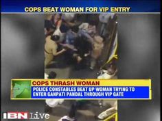 Watch Video Mumbai cops thrashing women goes viral, probe ordered