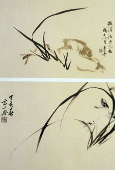 Sumi E Painting, Chinese Painting, Chinese Brush, Wild Orchid, Botanical Flowers, Brush Strokes, Asian Art, Paintings, Watercolor