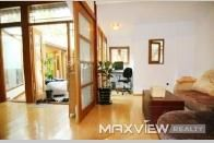 http://beijing.maxviewrealty.com/ provides a full range of real estate consulting services covering Beijing apartments, Beijing serviced apartments, Beijing villas, beijing courtyard for rent, helping expats living in Beijing. Call Maxview on +86 10 6410 5317 (9am-9pm) for further information.