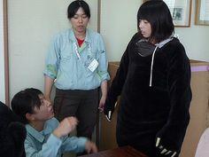 c5 | Yuta Yoshi | Flickr