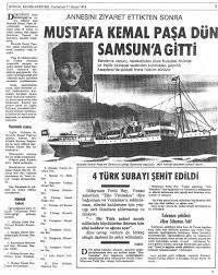 19 Mayis 1919 - Ataturk'u Anma, Genclik ve Spor Bayrami'nin 97.Yildonumu Kutlu Olsun! 19.05.2016