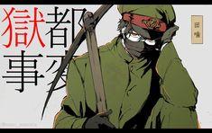 Underworld, Hetalia, Joker, Drawings, Anime, Fictional Characters, Twitter, Dibujo, The Joker