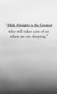 100+ Inspirational Islamic Quotes in English with Beautiful Images Inspirational Quotes About Strength, Good Morning Inspirational Quotes, Islamic Inspirational Quotes, Inspiring Quotes About Life, Positive Quotes, Reminder Quotes, Advice Quotes, Wisdom Quotes, Life Quotes