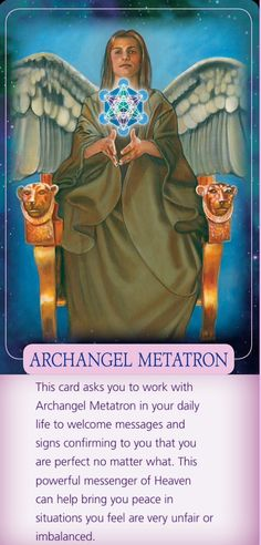 Archangel Metatron --This world is really awesome. The woman who make our chocolate think you're awesome, too. Oh. Heavens.