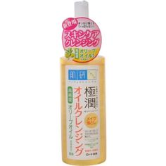 ROHTO HADA LABO Goku-jyun Oil Cleansing Olive Oil 200ml (6.76oz) - US$7.10/JPY814 (Mar 13, 2017)