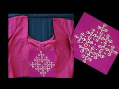 Simple Embroidery Designs, Hand Embroidery Design Patterns, Kurti Embroidery Design, Hand Embroidery Videos, Embroidery Patterns, Churidhar Neck Designs, Traditional Blouse Designs, Cutwork Blouse Designs, Kutch Work Designs