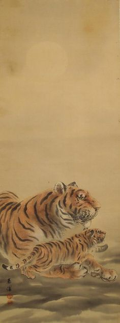 Japanese Hanging Scroll: Tiger & the Moon Tiger Painting, Chinese Art, Asian Art, Tigers, Beautiful Things, Korea, Moon, China, Japanese