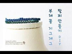 크라운 레이스 팔찌 만들기 bracelet DIY - YouTube