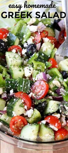 Greek salad is a fresh and simple summer side dish perfect for potlucks and parties! Juicy tomatoes, crisp cucumbers and bell peppers in a simple dressing is both fresh and delicious! #spendwithpennies #Greeksalad #saladrecipe #easysidedish #sidedishrecipe #Greeksaladrecipe #freshproduce
