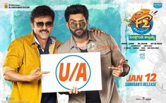 Venkatesh and Varun Tej multi-starrer Telugu Movie censor formalities Completed and received U/A certificate. Fun and Frustration Recent Movies, Latest Movies, Free Hd Movies Online, Varun Tej, World Movies, Amazon Prime Video, Full Movies Download, Movie Releases, Telugu Cinema