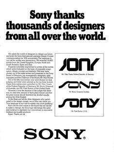Sony asked the public to redesign its logo in 1981. It didn't work out.