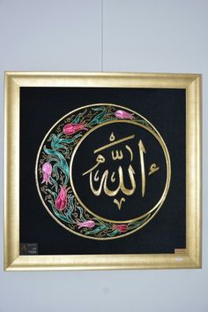 Allah c.c. filografi