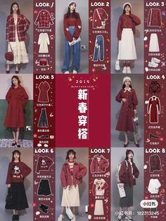 Korean Outfit Street Styles, Korean Street Fashion, Korea Fashion, Korean Outfits, Asian Fashion, Kpop Fashion Outfits, Modest Fashion, Girl Outfits, Aesthetic Fashion