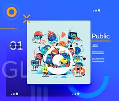 Rede Globo on Facebook on Behance
