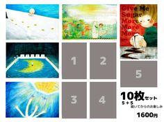 【ポストカード10枚セット】作品写真の5枚は必ず入っています。残り5枚は届いてからのお楽しみ!(※同じ柄が2枚入ることはありません)●ご一緒にいかがですか?【...|ハンドメイド、手作り、手仕事品の通販・販売・購入ならCreema。
