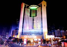 Wenzhou International Hotel (****)  SENTILIAN MARTINEZ CLEMENTE has just reviewed the hotel Wenzhou International Hotel in Wenzhou - China #Hotel #Wenzhou