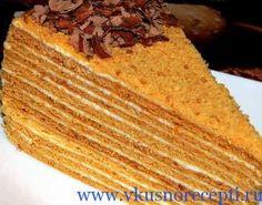 пошаговый рецепт торта медовик