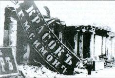 Картинки по запросу еврейский погром казаки