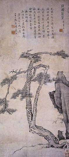 清代 弘仁 (Hong Ren) , 絕澗寒窠圖 上海博物馆藏