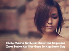 Romantic-SMS-Shayari-In-Hindi-With-Free-Text-Messages