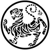 Kanzenki Shotokan Karate - translation of kanzenki and the Shotokan tiger