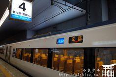 JR關西空港車站只有2個月台,1個月台停靠はるか ( Haruka ),另1個就是停靠關空快速列車 因為はるか的自由席車廂有2~3個(多半集中在4~6車廂)…