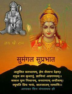 1570 Best Shri Hanuman Ji Images In 2019 Hindus Indian Gods Deities