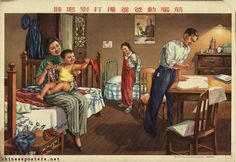 Sleep, do not disturb daddy while he is using his head 1955    (A family of four, apperently living in a one-room apartment. Father will study or work at the table while the children sleep.)