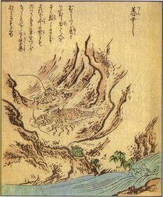 """恙蟲 Tsutsugamushi, """"Illustrated Book of The Hundred Damon Stories"""" vol.5, TAKEHARA Shunsen『絵本百物語』第五巻/竹原春泉/1841"""