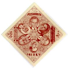 Lebanese Stamps Stamp World, Phoenician, Love Stamps, Miss World, Vintage Stamps, Stamp Collecting, Old Pictures, Vintage Posters, Middle East