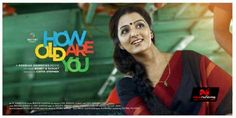 How Old Are You? Movie Stills