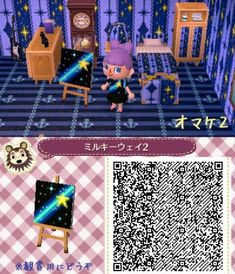 A Collection of Cute QR Codes Animal crossing, Animal
