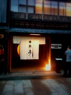 Kanazawa Japan -chayamachi-