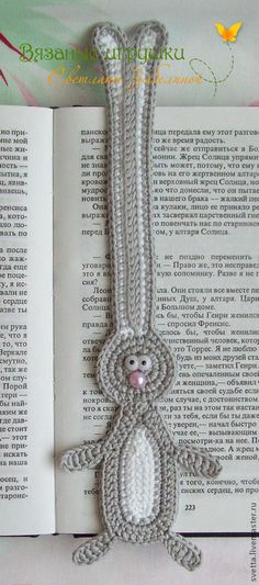 Bookmark rabbit crochet pattern by Zabelina Amigurumi LittleOwlsHut