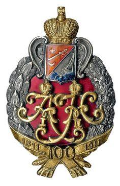 Знак 189-го пехотного Измаильского полка.History-News | History-News