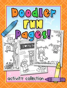 'Doodler Fun Pages' are the perfect way to give the kids some fun & SMILES throughout the year!  Save 30% when you buy these FUN coloring pages, activities & printables for ALL 12 months at once!