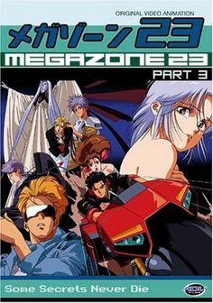 Megazone 23 III (TV Mini-Series 1989- ????)