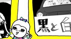 CINEMA The Creator, Cinema, Anime, Movies, Cartoon Movies, Anime Music, Animation, Movie Theater, Anime Shows
