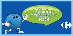 Μεγάλος Διαγωνισμός Carrefour με δώρο 2 δωροεπιταγές των 200€ και 50 δωροεπιταγές των 30€ - ΔΙΑΓΩΝΙΣΜΟΙ