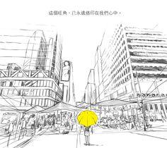 Mongkok By Suen Wai Kwan
