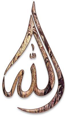 Jalalah pg 2 – Art & Islamic Graphics Allah Calligraphy, Boy Shower Invitations, Islamic Wall Art, Stencil Painting, Landscape Photography, Abstract Art, Life Quotes, Mandala, Ornament