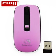 Wireless Hello Kitty Mouse 2.4ghz Optical Computer Mause Adjustable 1600DPI Mini Mice Sem fio Gamer Mouse Kids Girls Gift(China)