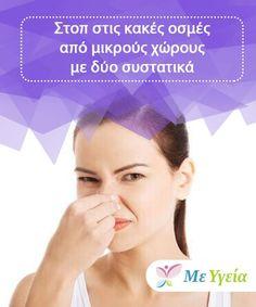 Στοπ στις κακές οσμές από μικρούς χώρους με δύο συστατικά  Μπορείτε γρήγορα να απαλλαγείτε από την υγρασία και τις κακές μυρωδιές από το σπίτι σας με αυτά τα δύο κοινά και φυσικά συστατικά. Θα εντυπωσιαστείτε από την αποτελεσματικότητά τους!
