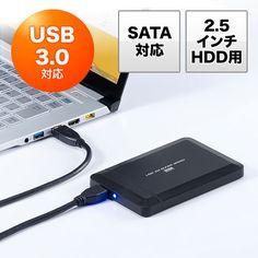 ネジ止め不要で簡単に組立可能な2.5インチHDDケース。USB3.0対応で高速データ転送が可能。SATA用ハードディスクケース。SSD対応。