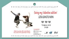 Swing my Valentine edition banner